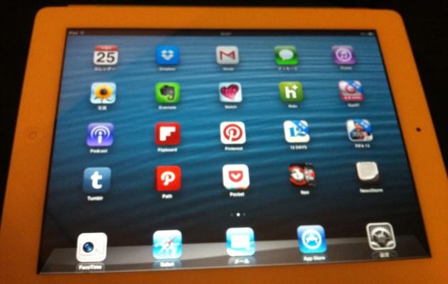 ipad2貰ったからアプリ入れてみた。