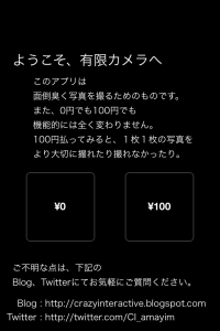IMG_4314