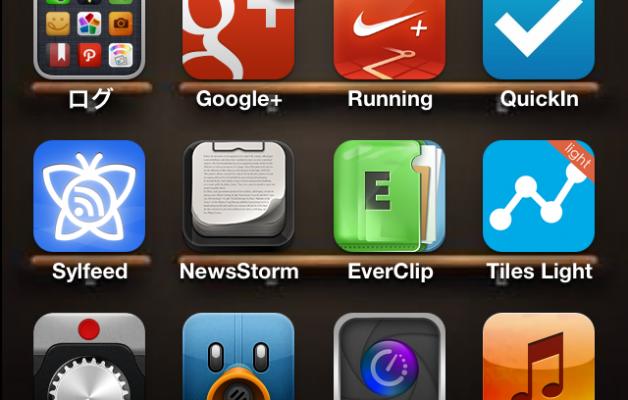 iphoneホーム画面(12月)