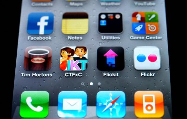 ブックマーク?のアイコンを表示させてみた。【apple-touch-icon】